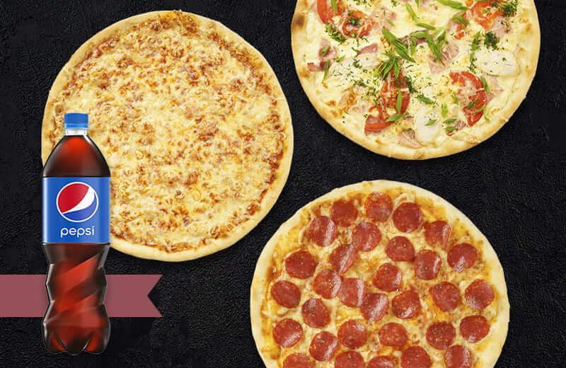 Набор Пиццебум