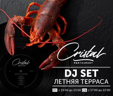 DJ-Set в ресторане Cristal в ресторане Cristal в ресторане Cristal